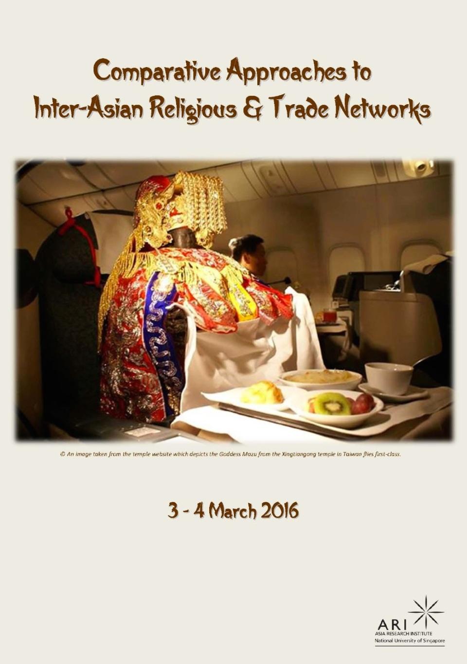 ARI Conference