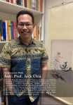 An Interview with Asst Prof Jack Chia